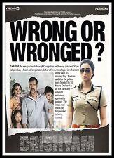 Drishyam  2   Poster Greatest Movies Classic & Vintage Films