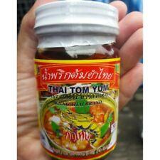 instant tom yum paste 900G(kung thai brand)