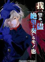Neon Genesis Evangelion YAOI Doujinshi ( Kaworu x Shinji ) Ware, nozominomama