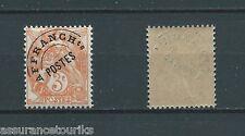 PRÉOBLITÉRÉS - 1922-47 YT 39 - TIMBRE NEUF** LUXE - COTE 25,00 € - 014
