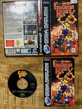 Guardian Heroes - SEGA Saturn  -  OVP / CIB - PAL / EUR - TOP #