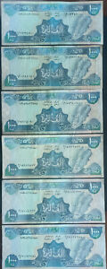 MH0325 - Lebanon P.69 1000 Livres Banknote x 6 Diff Serials from1988-1991 F-XF