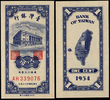 China 1 céntimos (P1963) 1954 banco de Taiwán UNC