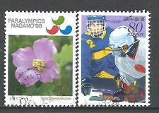 ˳˳ ҉ ˳˳C1665-66 Japan Commemorative Nagano Winter Paralympics 1998 Complete Set