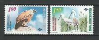 Bosnia and Herzegovina 2000 Birds 2 MNH stamps