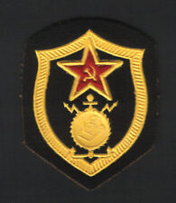 USSR Soviet Russian Construction Builder Troops Patch ~ NEW
