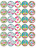 Flamingo Pink Tropical Cupcake Toppers Edible Paper Fairy Cake Topper x 30