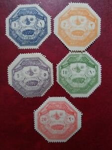 1898 Full Set 5 STAMPS Military, OTTOMAN EMPIRE  Sc# M1-M5 MLH OG VF RARE SCV$50