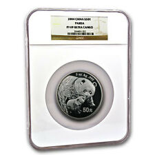 2004 China 5 oz Silver Panda PF-69 NGC - SKU #63696