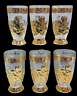 6X CLEAR GLASS GOLD DESIGN JUICE / WATER DRINKING GLASSES WITH DESIGNER DESIGN