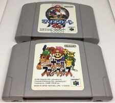 Dairantou Super Smash Bros / Mario Kart 64 (2 Japanese N64 Games)US Seller**