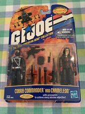 GI Joe Collector's Special Edition Cobra Commander And Chameleon