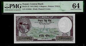 Nepal 5 Rupees 1961 PMG 64  UNC Pick #13 Sign # 8