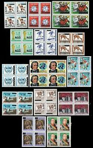 BOLIVIA -STAMPS-1996-DEFIN.SET IN BLOCK OF FOUR-SPORTS,FAUNA,RELIGION....MNH-