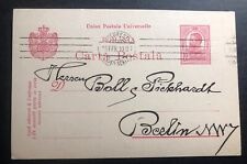 1910 Bucarest Romania Stationery postcard Cover To Berlin Germany