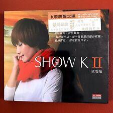 SHOW K II 如夢 梁珈瑜 CD 2015 Female HK Vocal POP Audiophile Recording 發燒女聲