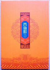La Cina PRC 2015-8 mi.4670-73 marchi Libretto Booklet ** letteratura Journey to West