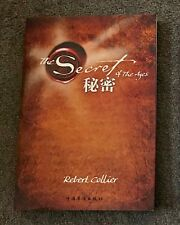 The Secret of the Ages by Robert Collier Paperback Softback 2008 CHINESE EDITION