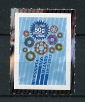 Iceland 2017 MNH Chamber of Commerce 50th Anniv 1v S/A Set Stamps