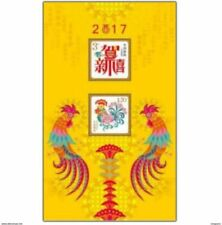 China 2017 happy new year COCK STAMP SHEETLET