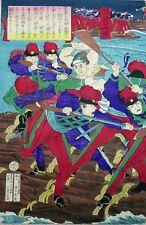 SAMOURAI COMBAT Ukiyo-e ESTAMPE JAPONAISE AUTHENTIQUE original japan woodblock
