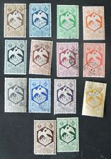 1941  full set 14 france libre from French Equatorial Africa  AEF  used CV £26+