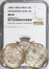China 1890-1908 Kwangtung 10 Cents NGC MS-64