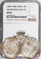 China 1890-1908 Kwangtung 10 Cents NGC MS-64