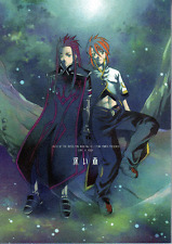 Tales of the Abyss doujinshi Luke x Asch Deep Forest Pink Power