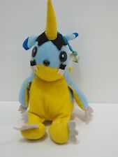 "Gabumon Digimon Adventure MIrage Taiwan Suction Cup Plush 7"" Toy Doll"