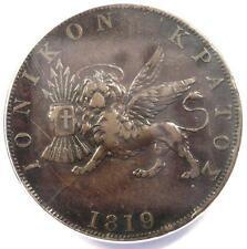 New listing 1819 Greece Ionian Islands 2 Oboli (2O) Lion Coin - Anacs Vf30 - Rare Coin!