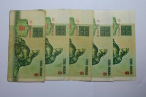 BELARUS 5 ROUBLES 5 BANKNOTES HIGH GRADE B27 CX1-126