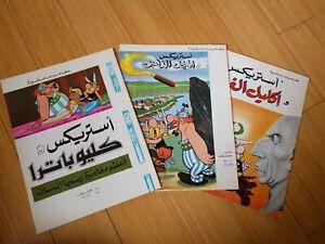 Lot 3 French series Asterix Arabic La serpe d'Or Les Lauriers du Cesar Cleopatre