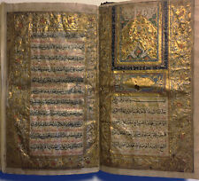 Antique Islamic 18 Century Qajar Prayer Manuscript Book with Miniature Painting
