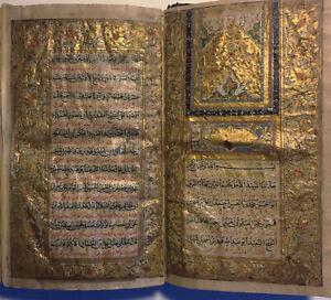 Antique Islamic 18 Century Qajar Prayer Manuscript Book with Miniature Painting