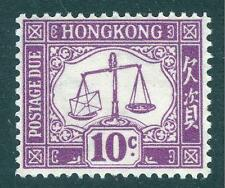 Hong Kong 1938 10c Post Due Plain SG D10, Scott J10 UMM/MNH Cat £30($46) as MLH