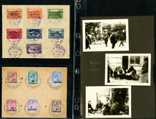 Albania 12x various cards covers w/ stamps & photos Early VF