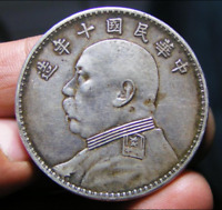 China 1921 Year Fatman Silver One Dollar Coin Republic Yuan Shi Kai Empire