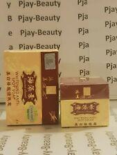 Pai Mei Whitening Anti Spot Cream + Soap