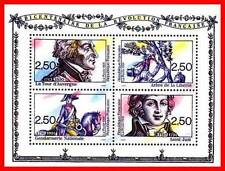 FRANCE 1991 FRENCH REVOLUTION SS SC#2259 MNH POLICE, HORSE, UNIFORMS