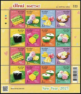 Thailand Stamp 2020 New Year 2021 (Colorful Thai Sweets) FS
