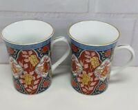 2 Vintage Smithsonian Institution Imari Coffee Mug Tea Cup Floral Pattern Japan