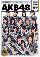 AKB48 Sosenkyo Official Guide Book 2017 2017 Cinema&Entertainment Magazine
