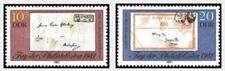 [CF6278] RDA 1981, Serie Día del sello (MNH)