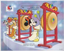 Grenada 1994 - MNH - Walt Disney
