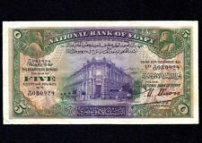 Egypt  5  Pounds  1941   P-19  VF