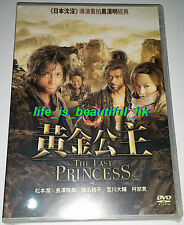 THE LAST PRINCESS - NEW DVD - MATSUMOTO JUN & NAGASAWA MASAMI JAPAN MOVIE R3