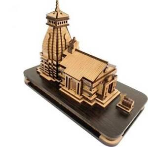 Kedarnath Tempel Dekorativ Prunkstück - 11 CM (Holz, Brown)