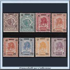 Colonie Italiane 1926 Somalia Elefanti e Leoni n. 73/80 Nuovi Integri **