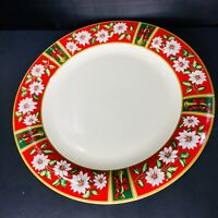"""Kobe Classic Traditions CHARLTON HALL Chop Server Plate EXCELLENT 12 1/4"""""""